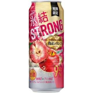 氷結 ストロング 深紅のリンゴ 500ml 24本【缶チューハイ】