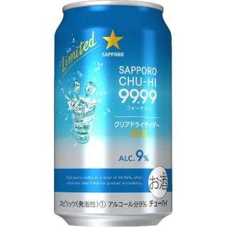 99.99(フォーナイン) クリアドライサイダー 350ml 24本【缶チューハイ】