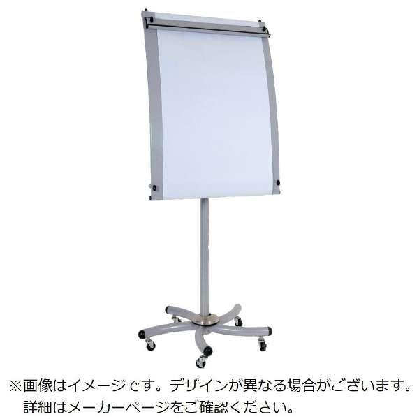 WRITEBEST フリップチャートプロ キャスター付 740×1000mm ブ