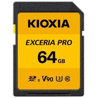 SDXCカード UHS-II EXCERIA PRO KSDXU-A064G [64GB /Class10]