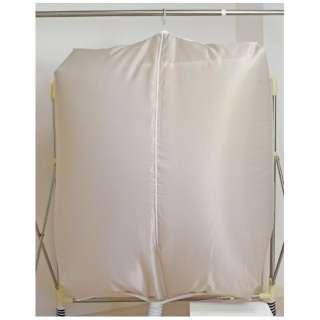 FIN-782 カラッと!衣類乾燥袋 12573