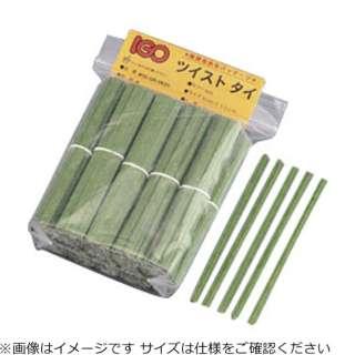 紙タイ 和紙調 カット品 4mm×8cm 抹茶(1000本入) <XTI3703>