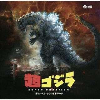 (ゲーム・ミュージック)/ 超ゴジラ オリジナル・サウンドトラック 【CD】
