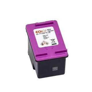 3UB14A PrintBrush XDR専用 黒インクカートリッジ
