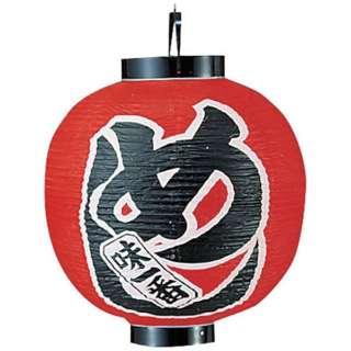 ビニール提灯 印刷15号丸型 めし <YTY06002>