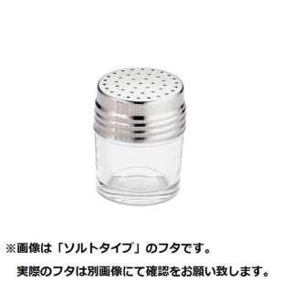 TKG ガラス調味料入 1oz パウダー 60メッシュ <BGC2307>