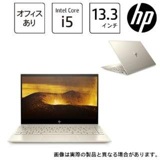 18K14PA-AAAB ノートパソコン ENVY 13-aq1079TU ルミナスゴールド [13.3型 /intel Core i5 /SSD:512GB /メモリ:8GB /2020年7月モデル]