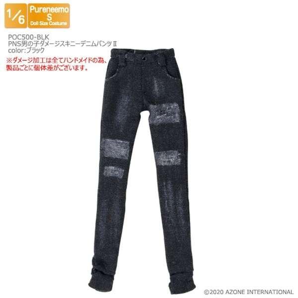 1/6 PNS 男の子ダメージスキニーデニムパンツII ブラック(PN-XS男の子推奨)