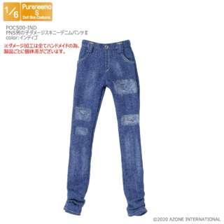 1/6 PNS 男の子ダメージスキニーデニムパンツII インディゴ(PN-XS男の子推奨)