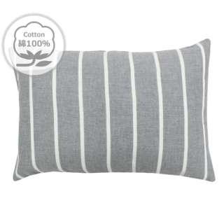 メリーナイト(Merry Night) 枕カバー 43×63cm ロラン 綿100% 洗いざらし HP61003-05