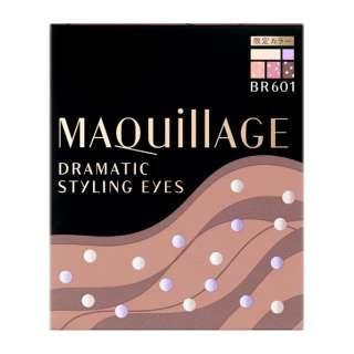MAQuillAGE(マキアージュ) ドラマティックスタイリングアイズ BR601(4g)[パウダーアイシャドウ]