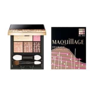 MAQuillAGE(マキアージュ) ドラマティックスタイリングアイズ BE302(4g)[パウダーアイシャドウ]