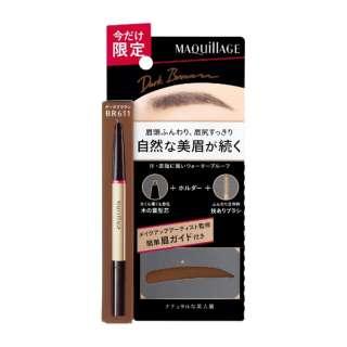 MAQuillAGE(マキアージュ) ダブルブロークリエーター(ペンシル) 限定セットH3 BR611(0.2g)[アイブロウペンシル]