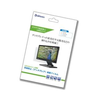 1331FLM LCD1331専用反射防止液晶保護フィルム