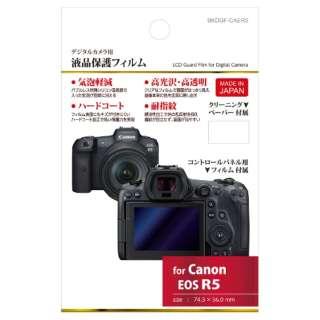 液晶保護フィルム (キヤノン Canon EOS R5 専用) BKDGF-CAER5