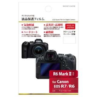 液晶保護フィルム (キヤノン Canon EOS R6 専用) BKDGF-CAER6