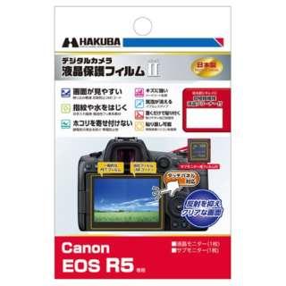 液晶保護フィルム MarkII (キヤノン Canon EOS R5 専用) DGF2-CAER5