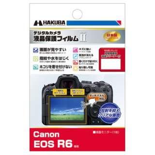 液晶保護フィルム MarkII (キヤノン Canon EOS R6 専用) DGF2-CAER6