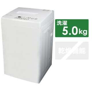SWM50 全自動洗濯機 [洗濯5.0kg]