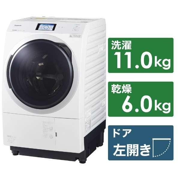 NA-VX900BL-W ドラム式洗濯乾燥機 VXシリーズ クリスタルホワイト [洗濯11.0kg /乾燥6.0kg /ヒートポンプ乾燥 /左開き]