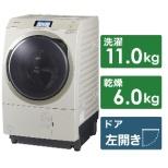 NA-VX900BL-C ドラム式洗濯乾燥機 VXシリーズ ストーンベージュ [洗濯11.0kg /乾燥6.0kg /ヒートポンプ乾燥 /左開き]