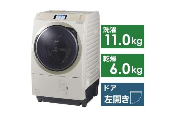 パナソニック「VXシリーズ」NA-VX900BL-C(洗濯11.0kg /乾燥6.0kg)