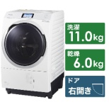 NA-VX900BR-W ドラム式洗濯乾燥機 VXシリーズ クリスタルホワイト [洗濯11.0kg /乾燥6.0kg /ヒートポンプ乾燥 /右開き]