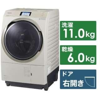 NA-VX900BR-C ドラム式洗濯乾燥機 VXシリーズ ストーンベージュ [洗濯11.0kg /乾燥6.0kg /ヒートポンプ乾燥 /右開き]