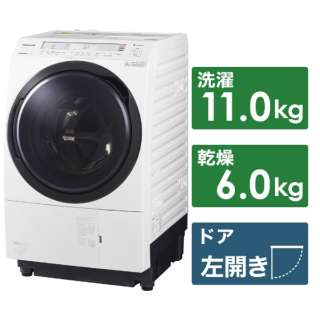 NA-VX800BL-W ドラム式洗濯乾燥機 VXシリーズ クリスタルホワイト [洗濯11.0kg /乾燥6.0kg /ヒートポンプ乾燥 /左開き]