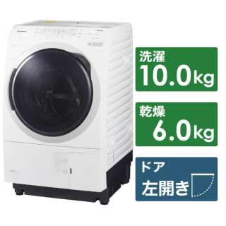 NA-VX300BL-W ドラム式洗濯乾燥機 VXシリーズ クリスタルホワイト [洗濯10.0kg /乾燥6.0kg /ヒートポンプ乾燥 /左開き]
