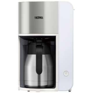 ECK-1000 真空断熱ポット コーヒーメーカー ホワイト
