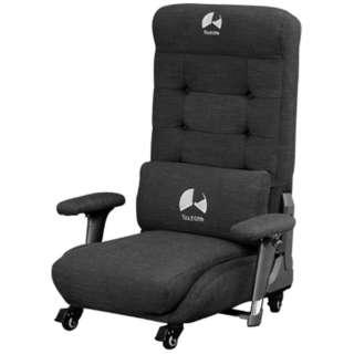 BC-GX-350-BK ゲーミングソファ座椅子 [W660xD730~1320xH270~920mm] ブラック