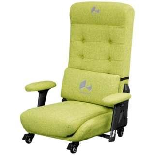 BC-GX-350-GN ゲーミングソファ座椅子 [W660xD730~1320xH270~920mm] グリーン