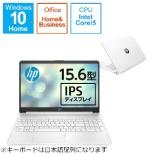 2Z189PA-AAAB ノートパソコン 15s-fq1000 ピュアホワイト [15.6型 /intel Core i5 /SSD:256GB /メモリ:8GB /2020年8月モデル]