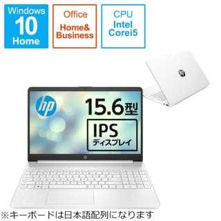 2Z189PA-AAAB ノートパソコン 15s-fq1000 G1モデル ピュアホワイト [15.6型 /intel Core i5 /SSD:256GB /メモリ:8GB /2020年8月モデル]
