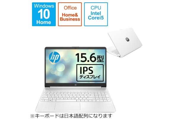 HP「15s-fq1000」2Z189PA-AAAB