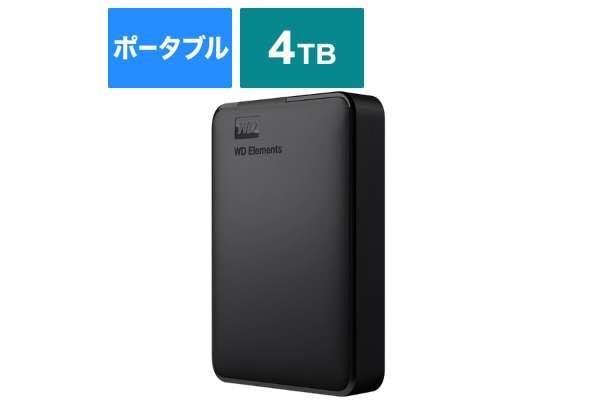 ウエスタンデジタル「Elements Portable」WDBU6Y0040BBK-JESE(4TB)