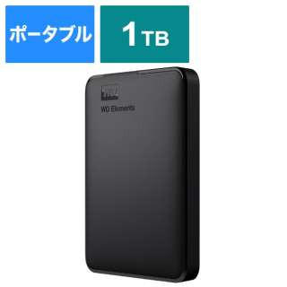 WDBUZG0010BBK-JESE 外付けHDD USB-A接続 WD Elements Portable [1TB /ポータブル型]