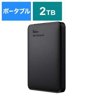 WDBUZG0020BBK-JESE 外付けHDD USB-A接続 WD Elements Portable [2TB /ポータブル型]