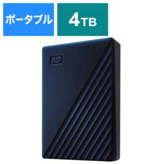 WDBA2F0040BBL-JESE 外付けHDD USB-C+USB-A接続 My Passport for Mac [ポータブル型 /4TB]