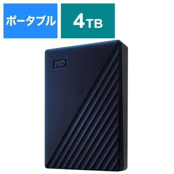 WDBA2F0040BBL-JESE 外付けHDD USB-C+USB-A接続 My Passport for Mac [ポータブル型 /4TB]