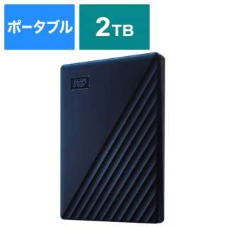 WDBA2D0020BBL-JESE 外付けHDD USB-C+USB-A接続 My Passport for Mac [ポータブル型 /2TB]