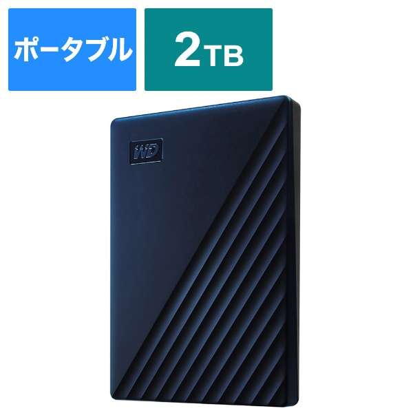 WDBA2D0020BBL-JESE 外付けHDD USB-C+USB-A接続 My Passport for Mac [ポータブル型 /2TB]