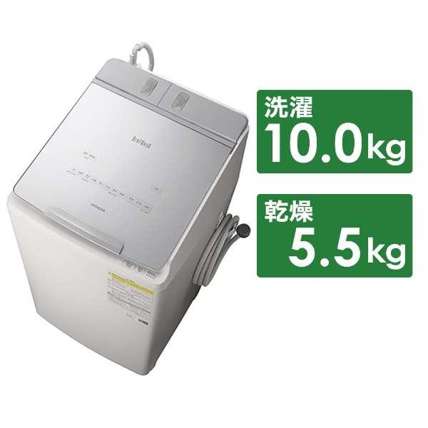 縦型洗濯乾燥機 ビートウォッシュ シルバー BW-DBK100F-S [洗濯10.0kg /乾燥5.5kg /ヒーター乾燥(水冷・除湿タイプ) /上開き] 【お届け地域限定商品】