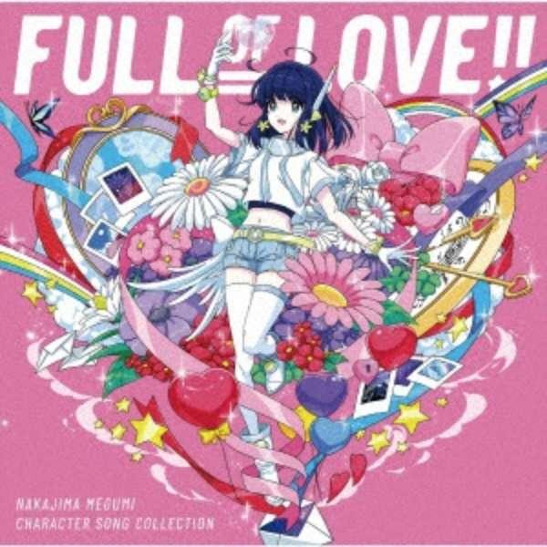 中島愛/ キャラクターソング・コレクション「FULL OF LOVE!!」 【CD】