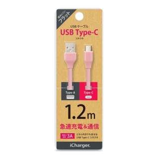USB Type-C USB Type-A コネクタ フラットケーブル iCharger ピンク PG-CUC12M19 [1.2m]