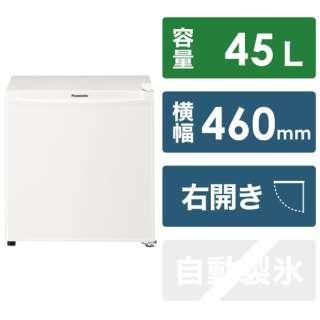 NR-A50D-W 冷蔵庫 パーソナルノンフロン冷蔵庫(直冷式) オフホワイト [1ドア /右開きタイプ /45L] 《基本設置料金セット》