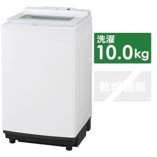 IAW-T1001 全自動洗濯機 ホワイト [洗濯10.0kg]