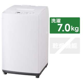 IAW-T703E 全自動洗濯機 ホワイト [洗濯7.0kg]