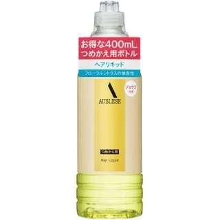AUSLESE (アウスレーゼ) ヘアリキッドN 400ml 【医薬部外品】